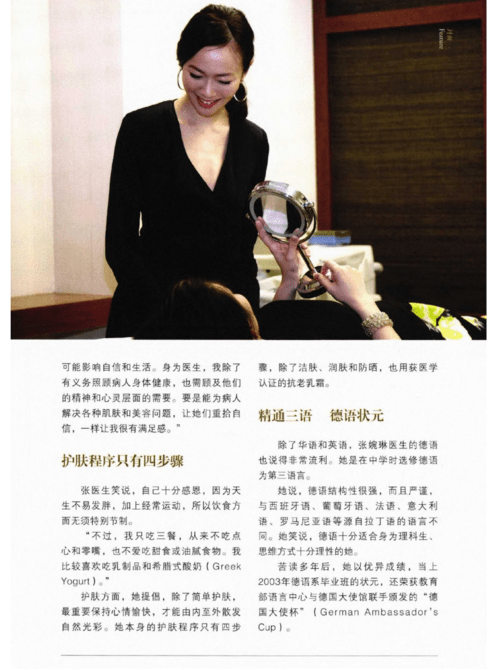 Health No. 1 - Chinese Feature Dermatologist Dr Teo Wan Lin - Pg 4